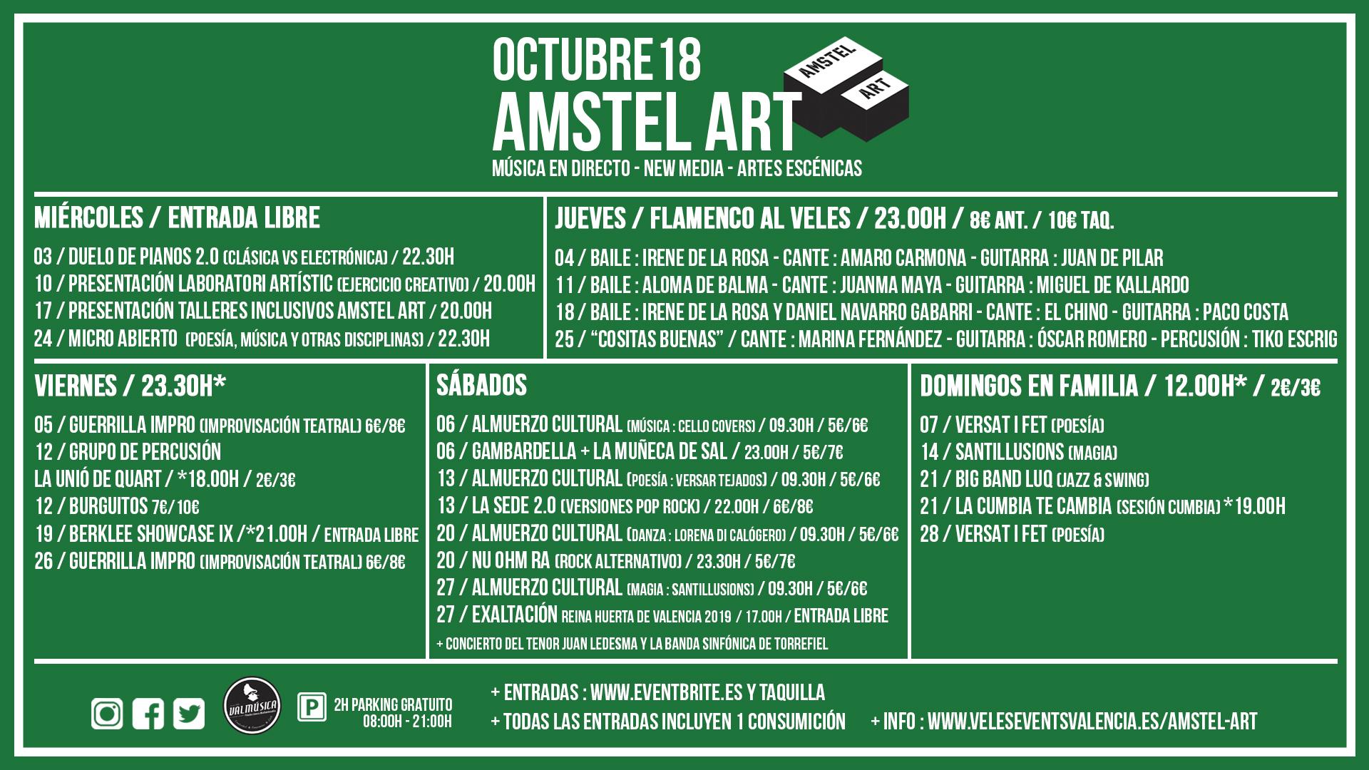 valencia-amstel-art